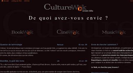 Culture_wok01